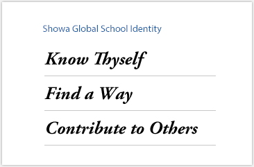 Showa Global School Identity